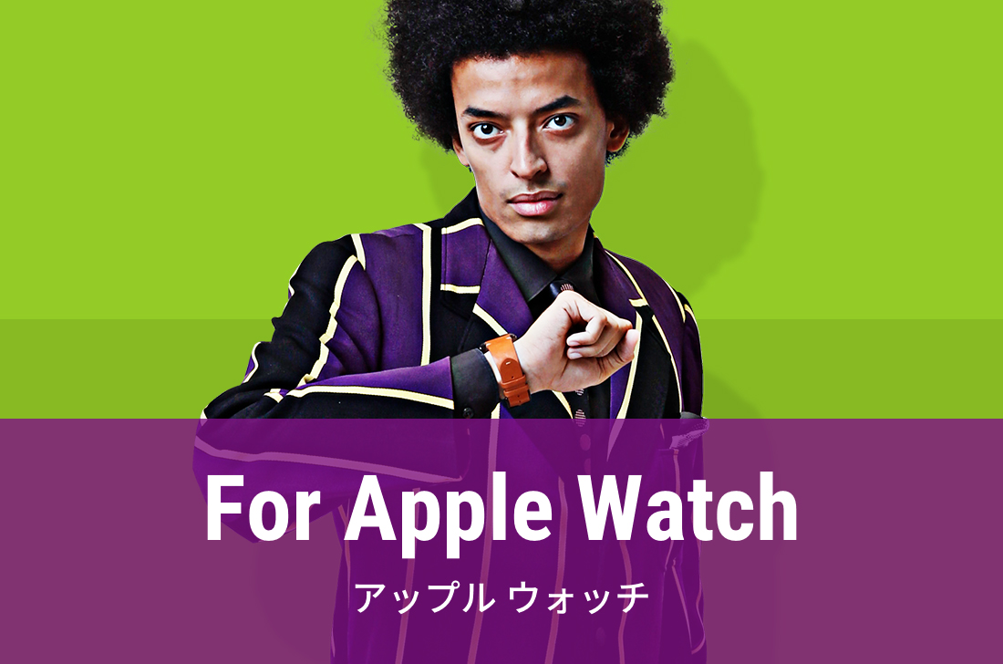 forapplewatch